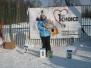 Соревнования Новичков 16/02/2013