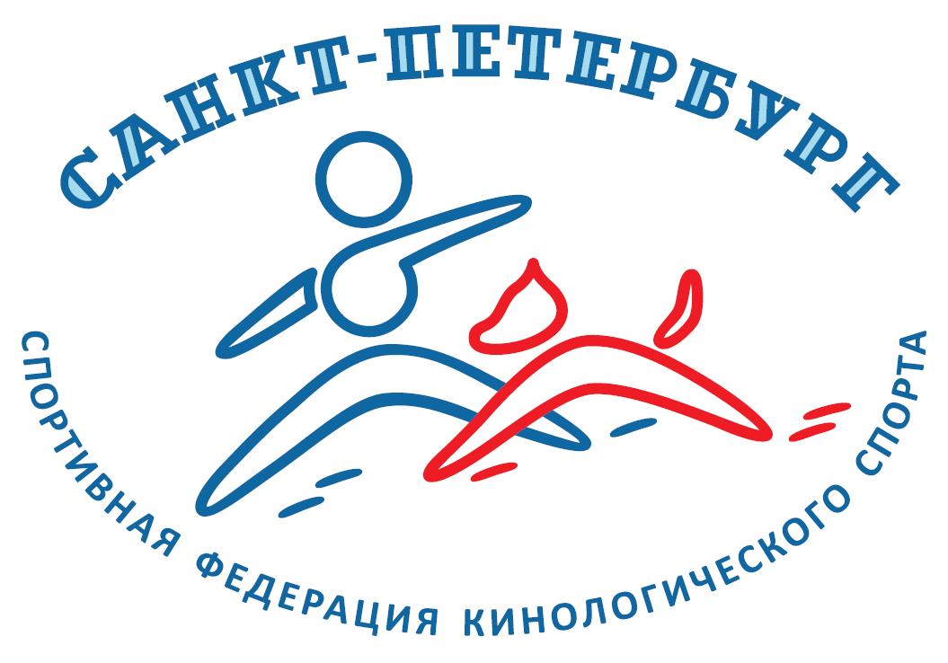спортивная федерация кинологического спорта